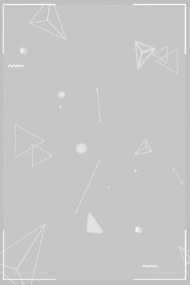 रचनात्मक सिंथेटिक ग्रे पृष्ठभूमि धूसर सफेद ढांचा अनाज पृष्ठभूमि पोस्टर प्रचार संश्लेषण क्रिएटिव सरल , रचनात्मक सिंथेटिक ग्रे पृष्ठभूमि, धूसर, सफेद पृष्ठभूमि छवि