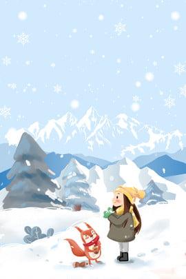 great cold 24 solar snow mountain poster nền cảm lạnh 24 thuật , Tuyệt, Gái, Tuyết Ảnh nền