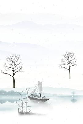 Đại lạnh 24 thuật ngữ mặt trời nền poster cảm lạnh 24 thuật , Vời, Cây, Nền Ảnh nền