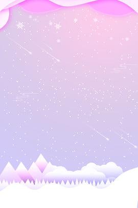 महान ठंडा गुलाबी साहित्यिक पोस्टर बैनर पृष्ठभूमि बड़ी ठंड है गुलाबी , महान ठंडा गुलाबी साहित्यिक पोस्टर बैनर पृष्ठभूमि, पृष्ठभूमि, साहित्य पृष्ठभूमि छवि