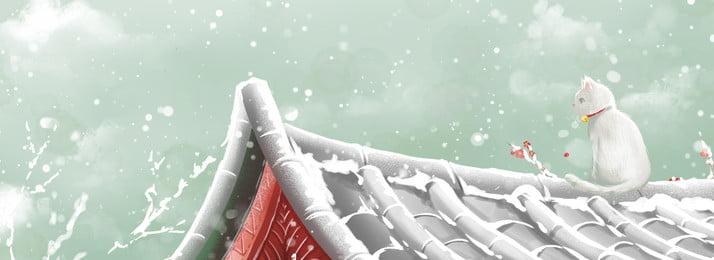 mùa đông lạnh tuyết, Mái Nhà, Mèo, Biểu Ngữ Ảnh nền