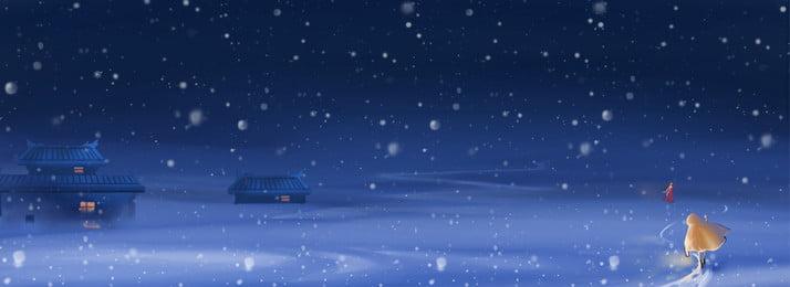 bayang bayang besar malam salji malam salji yang sejuk ditanam sejuk yang hebat musim, Tradisional, Hebat, Musim imej latar belakang