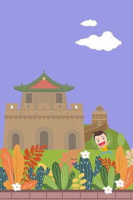 mười một kỳ nghỉ nhỏ great wall du lịch áp phích nền bức tường lớn người , Phúc, Áp, Quốc Ảnh nền
