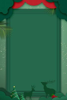 クリスマス折り紙スタイルの創造的な構成のポスター 緑の背景 クリスマス クリスマス折り紙風 単純な エルク クリスマス折り紙枠 クリエイティブ 合成 , 緑の背景, クリスマス, クリスマス折り紙風 背景画像