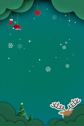 簡約聖誕節摺紙風背景海報 綠色背景 麋鹿 聖誕節摺紙風 聖誕節吊飾 雪花 聖誕樹 簡約 創意 合成 , 綠色背景, 麋鹿, 聖誕節摺紙風 背景圖片