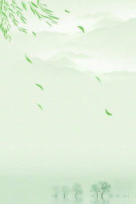 green background floating leaves tree , Light Green, Chinese Style Background, Leaves Background image