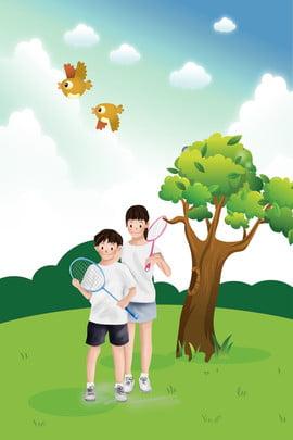 緑豊かな環境のバドミントンの背景 グリーン バドミントン スポーツ 植物 ナチュラル 環境 大きな木 飛んでいる鳥 , グリーン, バドミントン, スポーツ 背景画像