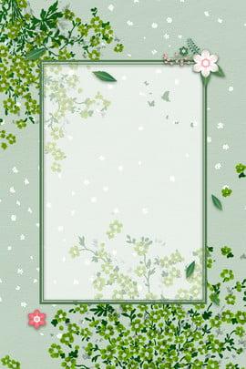 グリーンプラント24ソーラースプリングポスター グリーン ich春 春 植物 花 24ソーラーターム ポスター 広告宣伝 バックグラウンド , グリーン, Ich春, 春 背景画像