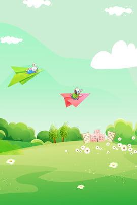 Fundo verde sintético criativo dos desenhos animados Desenho verde Green Avião de Desenho Fundo Verde Imagem Do Plano De Fundo