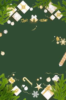 녹색 크리스마스 크리스마스 선물 인사말 카드 배경 포즈 녹색 크리스마스 크리스마스 선물 포즈 인사말 카드 소나무 , 녹색, 크리스마스, 크리스마스 배경 이미지