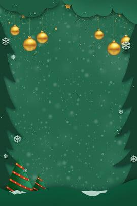 ग्रीन क्रिसमस पोस्टर पृष्ठभूमि ग्रीन क्रिसमस क्रिसमस का पेड़ सजावट सरल साहित्य , का, और, कला पृष्ठभूमि छवि