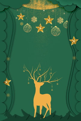 緑のクリスマスポスターの背景 グリーン クリスマス 折り紙立体風 ポスターの背景 ニホンジカ スノーフレーク ラミネーション クリスマスポスター クリスマスの飾り クリスマスの日 , 緑のクリスマスポスターの背景, グリーン, クリスマス 背景画像
