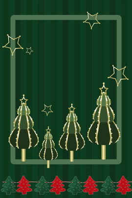 블루 크리스마스 트리 용지 포스터 잘라 녹색 크리스마스 종이 절단 스트라이프 크리스마스 트리 금 스타 국경 , 녹색, 크리스마스, 종이 배경 이미지