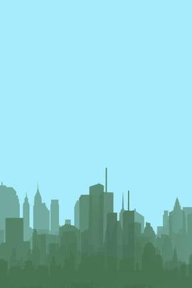 綠色城市藍天城市剪影簡約背景 , 綠色高層建築, 堅實背景, 夜背景 背景圖片