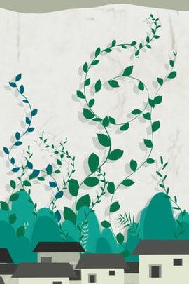 Parede de trepadeira de aldeia verde país fundo minimalista Green Country Aldeia Parthenocissus Wall Fundo minimalista Videira Parede de Green Country Aldeia Imagem Do Plano De Fundo