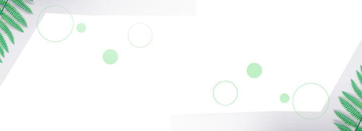 緑の創造的な植物の装飾的な背景 グリーン クリエイティブ 植物 ナチュラル 環境 テクスチャ ドット アート バックグラウンド, グリーン, クリエイティブ, 植物 背景画像
