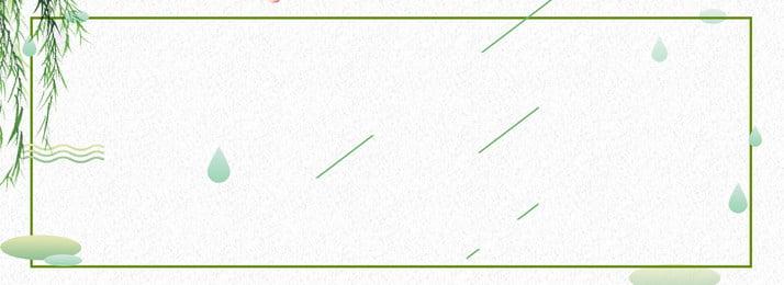 綠色創意植物裝飾邊框 綠色 創意 植物 自然 樹葉 環境 紋理 葉片 邊框, 綠色, 創意, 植物 背景圖片