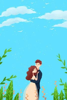 로맨틱 커플 포스터 신선한 꽃에 녹색 꿈 식물 낭만주의 사랑 웨딩 커플 꽃 , 녹색, 꿈, 식물 배경 이미지