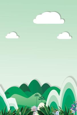 Verde em relevo papel cortado vento verão verão refrescante publicidade fundo Green Entalhe Vento de corte Corte Fundo Papel Imagem Do Plano De Fundo