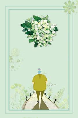 綠色父親節手繪花卉海報 綠色 父親節 手繪 花卉 海報 父子 文藝 上新 線框 親子 母嬰 服飾 綠色父親節手繪花卉海報 綠色 父親節背景圖庫