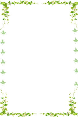 綠色清新簡約邊框 綠色 花朵 清新 簡約 文藝 邊框 清新 , 綠色, 花朵, 清新 背景圖片