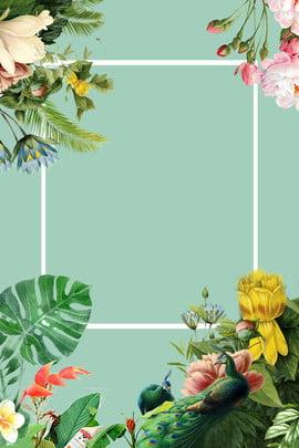녹색 꽃 포스터 배경 자료 녹색 꽃 포스터 배경 재료 포스터 디자인 꽃잎 꽃 신선한 , 디자인, 꽃잎, 꽃 배경 이미지