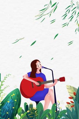 Green guitar girl minh họa gió tối giản nền Màu xanh Tươi Phim hoạt Họa Súc Xanh Hình Nền