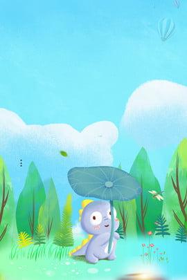 Green phim hoạt hình động vật minh họa gió tối giản nền Màu xanh Tươi Phim hoạt Du Xanh Tươi Hình Nền