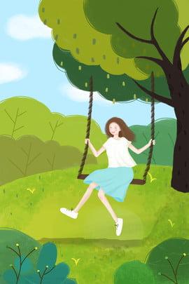 Green swing cô gái minh họa gió tối giản nền Màu xanh Tươi Phim hoạt Tay Phong Du Hình Nền