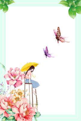 綠色清新手繪海報 綠色 清新 花 樹葉 手繪 女孩 蝴蝶 手繪 綠色 清新 花背景圖庫