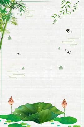 シンプルなアンティーク蓮の池のテーマポスター グリーン 新鮮な 文学 単純な 古代のスタイル ロータス 国境 支店 モアレ グリーン 新鮮な 文学 背景画像