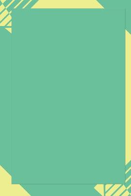 Áp phích mùa thu xanh màu xanh tươi Đơn giản văn , Xanh, Tươi, Đơn Ảnh nền