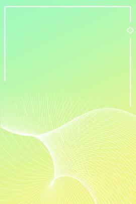 latar belakang segar hijau hijau segar selaraskan kecerunan hijau spring geometri mudah tender hijau latar , Hijau, Spring, Geometri imej latar belakang