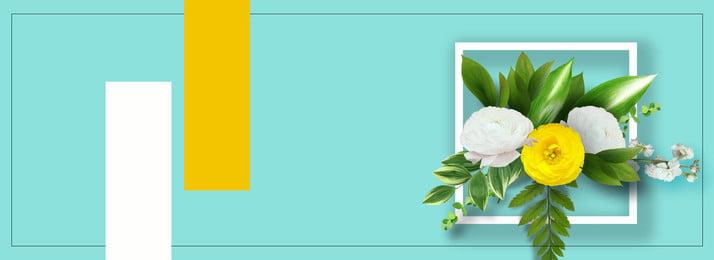 緑の新鮮な先生の日の花の背景 グリーン 新鮮な 先生の日 花の背景 花 ジオメトリ 幾何学的な背景 花の背景 先生の日プレゼント グリーン 新鮮な 先生の日 背景画像