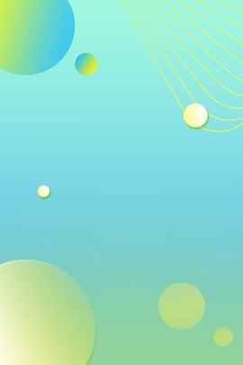綠色幾何漸變背景海報 綠色 幾何 漸變 背景 海報 綠色漸變 簡約 , 綠色, 幾何, 漸變 背景圖片