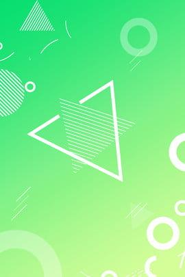 綠色漸變廣告背景 綠色 漸變 廣告 背景 綠色 漸變 廣告 背景 , 綠色, 漸變, 廣告 背景圖片