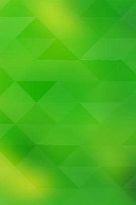 हरे रंग की ढाल वायुमंडलीय पृष्ठभूमि हरी ढाल वातावरण ज्यामिति पोस्टर क्रमिक परिवर्तन गतिशील , हरे रंग की ढाल वायुमंडलीय पृष्ठभूमि, ढाल, वातावरण पृष्ठभूमि छवि