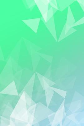 हरे रंग की ढाल ज्यामितीय विज्ञापन पृष्ठभूमि ग्रीन क्रमिक परिवर्तन ज्यामिति विज्ञापन पृष्ठभूमि ग्रीन क्रमिक परिवर्तन ज्यामिति विज्ञापन पृष्ठभूमि , ग्रीन, क्रमिक, परिवर्तन पृष्ठभूमि छवि