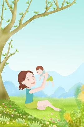 bàn tay xanh vẽ thai sản cung cấp cây sườn đồi nhân vật nền màu xanh vẽ tay Đồ , Con, Cây, Xanh Ảnh nền