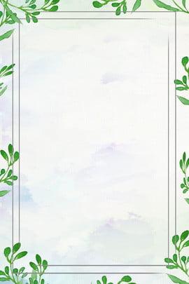 fundo de borda de planta desenhada de mão green mão desenhada plant fronteira folhas plano de , De, Fundo, Folha Imagem de fundo