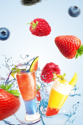 健康的なフルーツドリンクジュースポスター グリーン 健康 h5 ジュース フルーツ いちご 新鮮な ポスター 広告宣伝 , グリーン, 健康, H5 背景画像