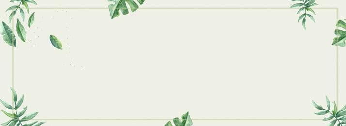 綠色樹葉手繪 綠色 樹葉 簡潔 輕快 舒適 輕便 文藝 手繪 插畫, 綠色, 樹葉, 簡潔 背景圖片
