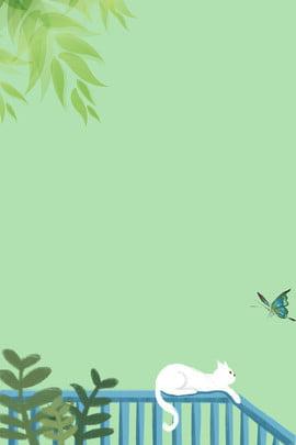 손으로 그린 미니 멀리 즘 배경 녹색 나뭇잎 새끼 고양이 나비 단순한 난간 잡아라  신선한 , 고양이, 나비, 단순한 배경 이미지