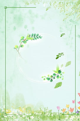 Leaves Main Picture 背景画像
