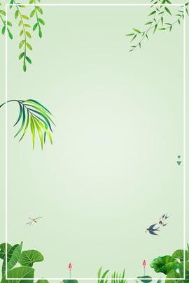 綠色文藝清新葉子廣告背景 綠色 文藝 清新 葉子 廣告 背景 綠色 文藝 清新 葉子 廣告 背景 , 綠色文藝清新葉子廣告背景, 綠色, 文藝 背景圖片