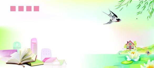 green literary minimalist hand painted background, Cartoon Background, Campus Background, Book Background image