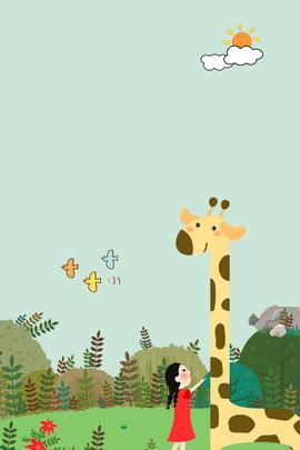 green little girl giraffe little bird , White Clouds, Sun, Flowers Background image