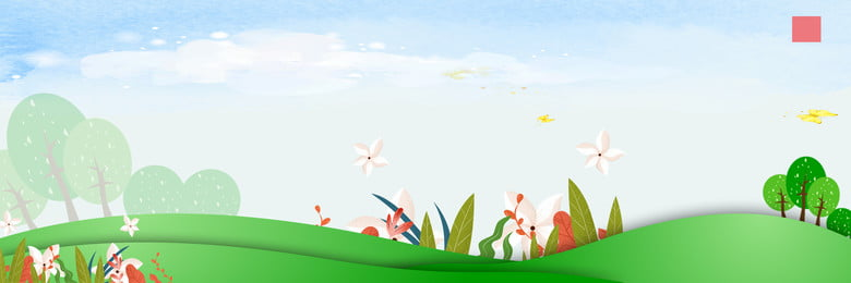 green meadow paper plane cartoon background rainbow, Fairy Tale City, Cute Background, Blue Sky Background Background image