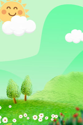 創意合成綠色卡通背景 綠色 室外 插畫 清新 清爽 戶外 卡通 商業 背景 雲 樹林 草地 花 綠色 室外 插畫背景圖庫