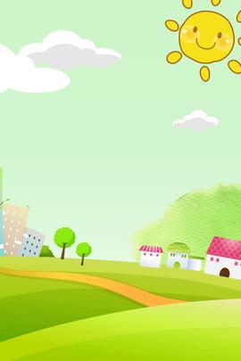 創意合成綠色卡通背景 綠色 室外 插畫 清新 清爽 戶外 卡通 商業 背景 太陽 創意合成綠色卡通背景 綠色 室外背景圖庫